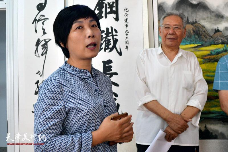 天津市和平区退役军人事务局长徐慧兰致辞。