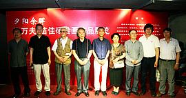 夕阳余晖—张万夫、苗佳硕绘画作品展在天津人美出版社美术馆开展