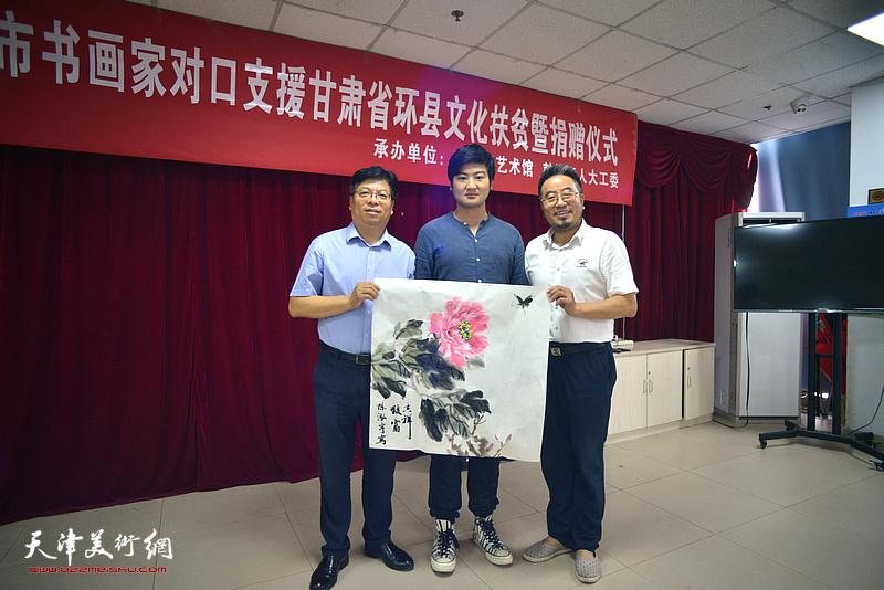 书画家陈泓宇捐赠书画作品