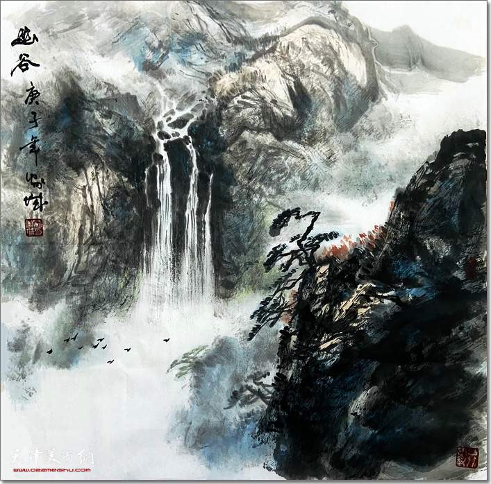 刘家城捐赠的书画作品