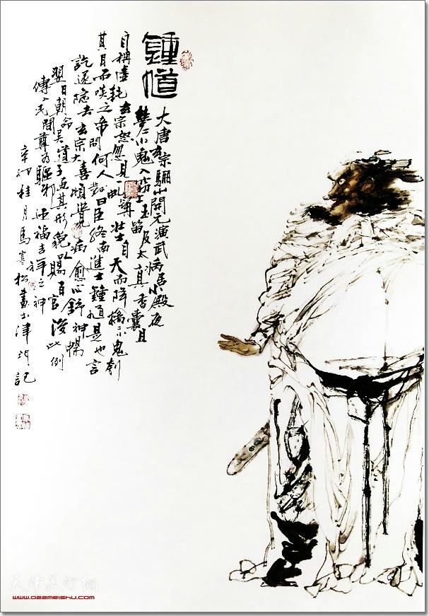 马寒松作品:钟馗