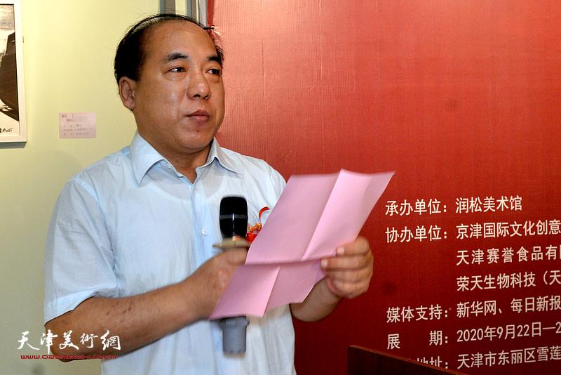 东丽区区委宣传部副部长王绍森致辞