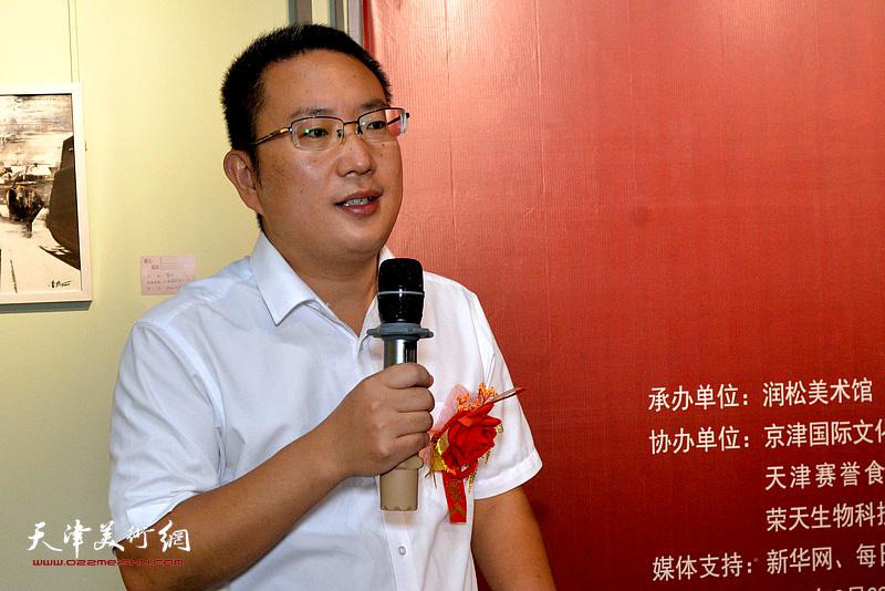 京津国际文化创意产业园董事长韩进喜致辞