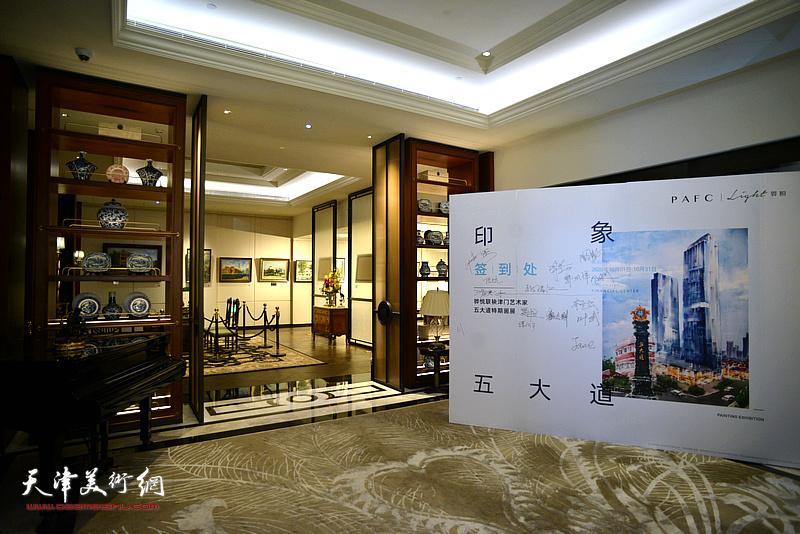 """""""骅悦·印象五大道津门艺术家特期画展""""现场。"""