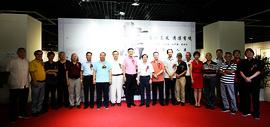 王维卿、刘金强、王印强、万世鸿书画四人展在空港文化中心开幕