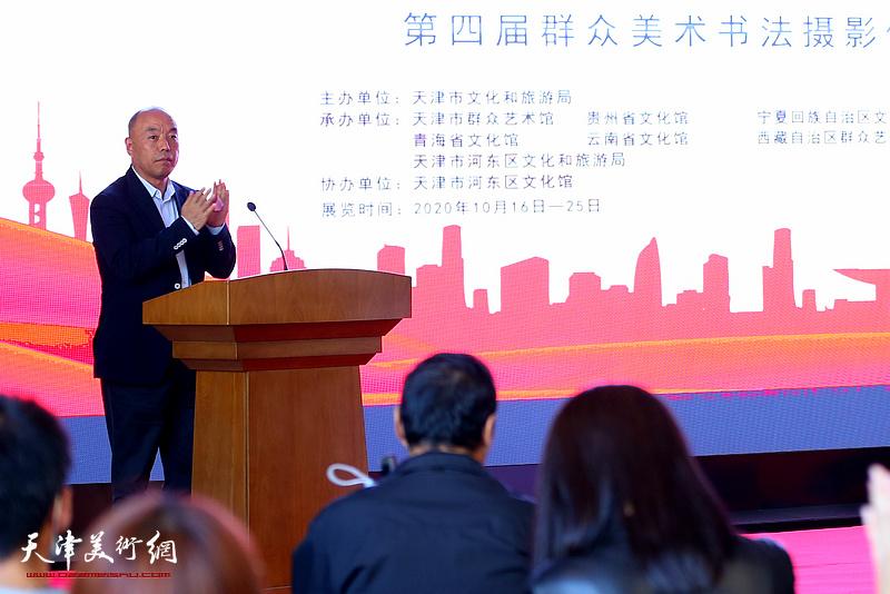 """天津市文化和旅游局副局长马庆余致辞并宣布""""凝心聚力奔小康"""""""