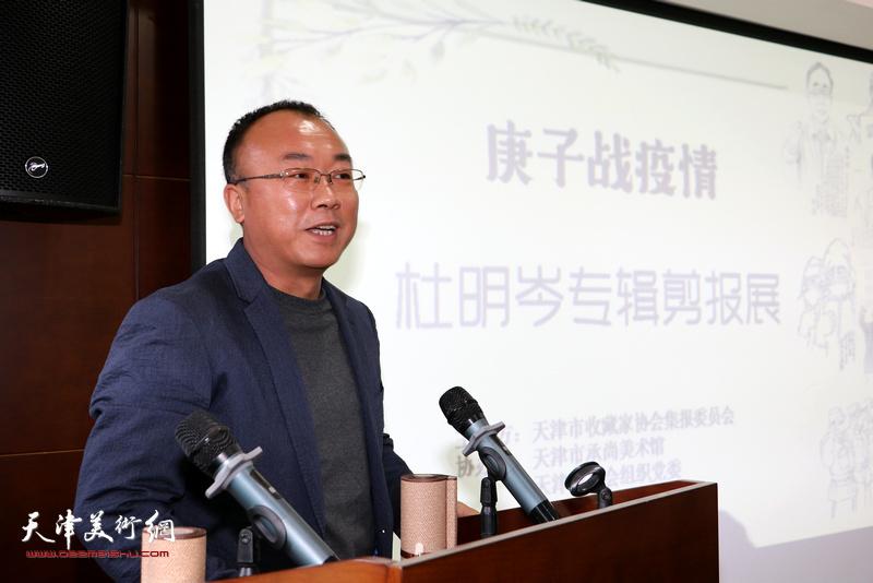 天津市社会组织管理局党建处席林森致辞