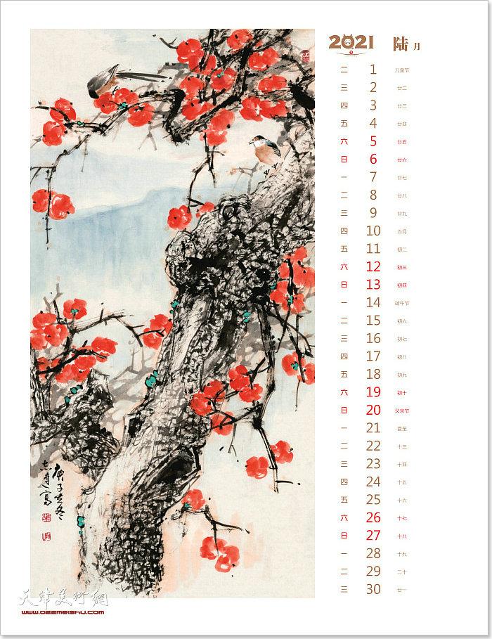 2021辛丑牛年——天津画家张志连花鸟画选