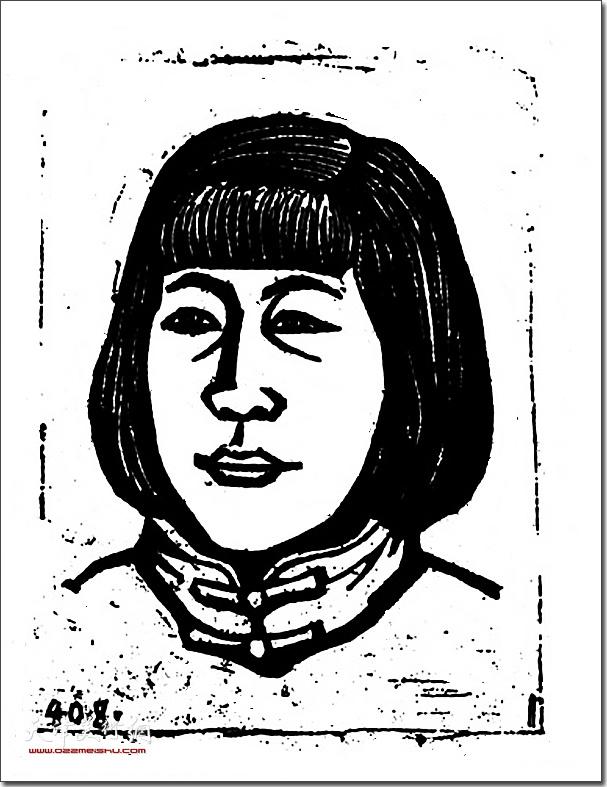 秦征木刻:《妇女担架队长》 (1940年)