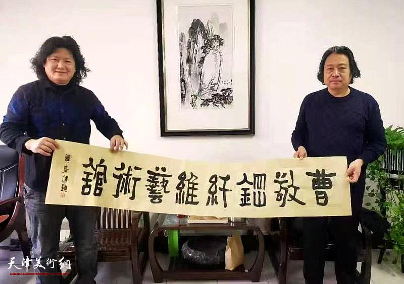 """天津美术学院院长贾广健为""""曹敬钢纤维艺术馆""""题写馆名"""