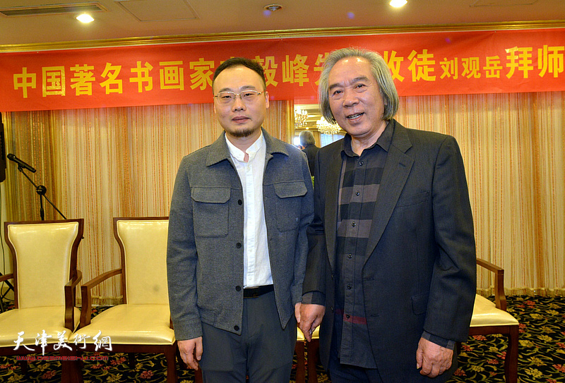 霍春阳先生与刘观岳在拜师仪式上。