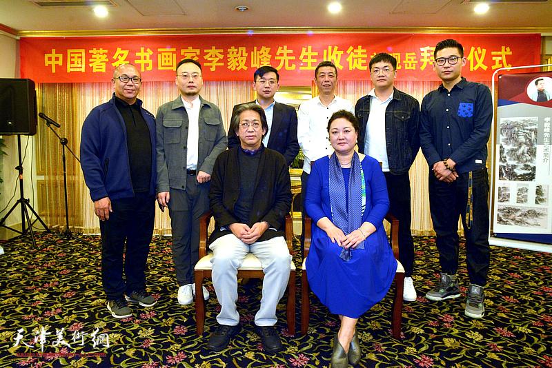 师傅李毅峰、师母赵星与刘观岳等弟子在拜师仪式上。