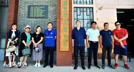 """天津市非遗保护协会赴雄安新区""""汉字历史艺术馆""""走访调研"""
