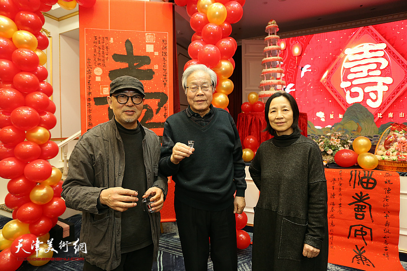 著名画家、美术教育家陈冬至教授八十华诞庆典