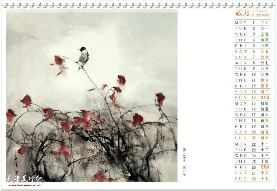 2021年辛丑吉祥——刘文生花鸟画作品欣赏