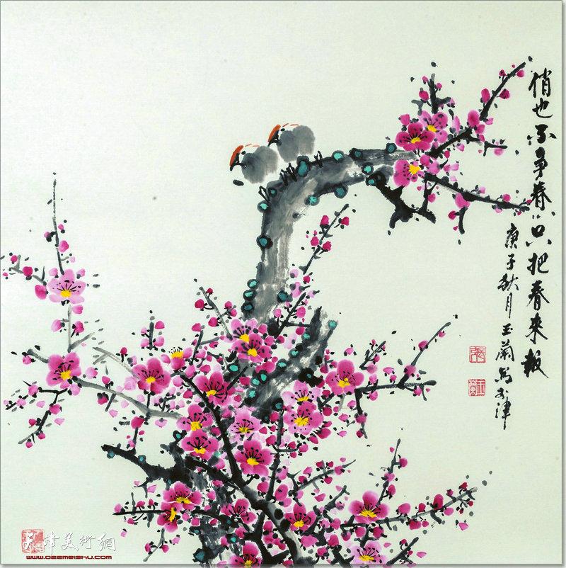 张玉兰作品:俏也不争春