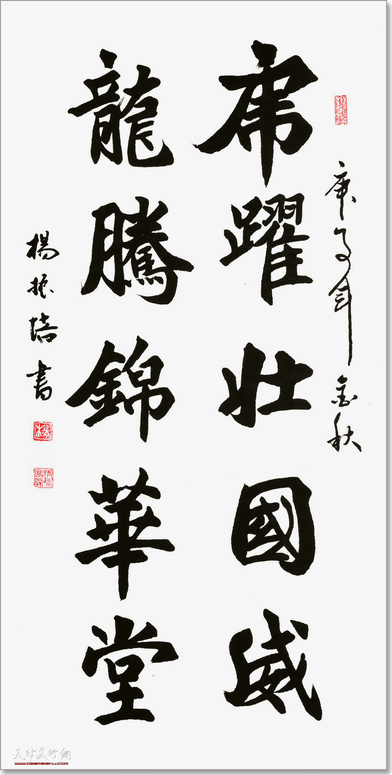 杨振培作品:虎跃壮国威