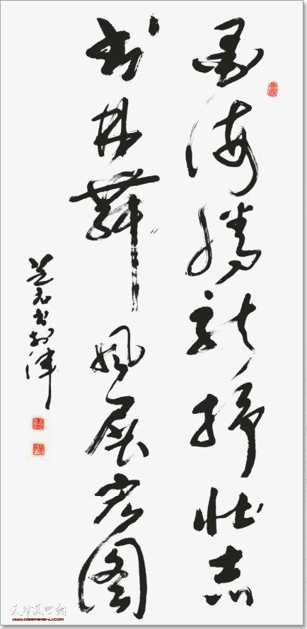 王芝元作品:墨海腾新抒壮志