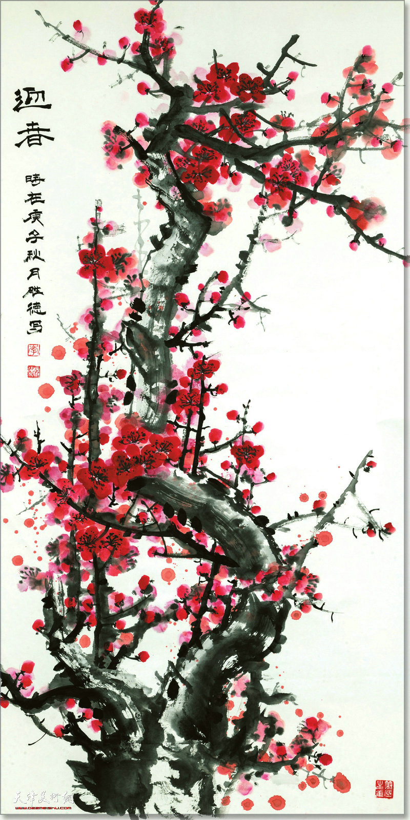 李胜德作品:迎春