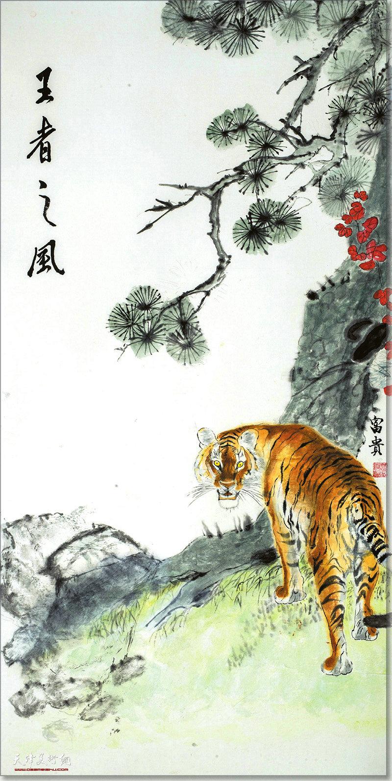 杨富贵作品:王者之风