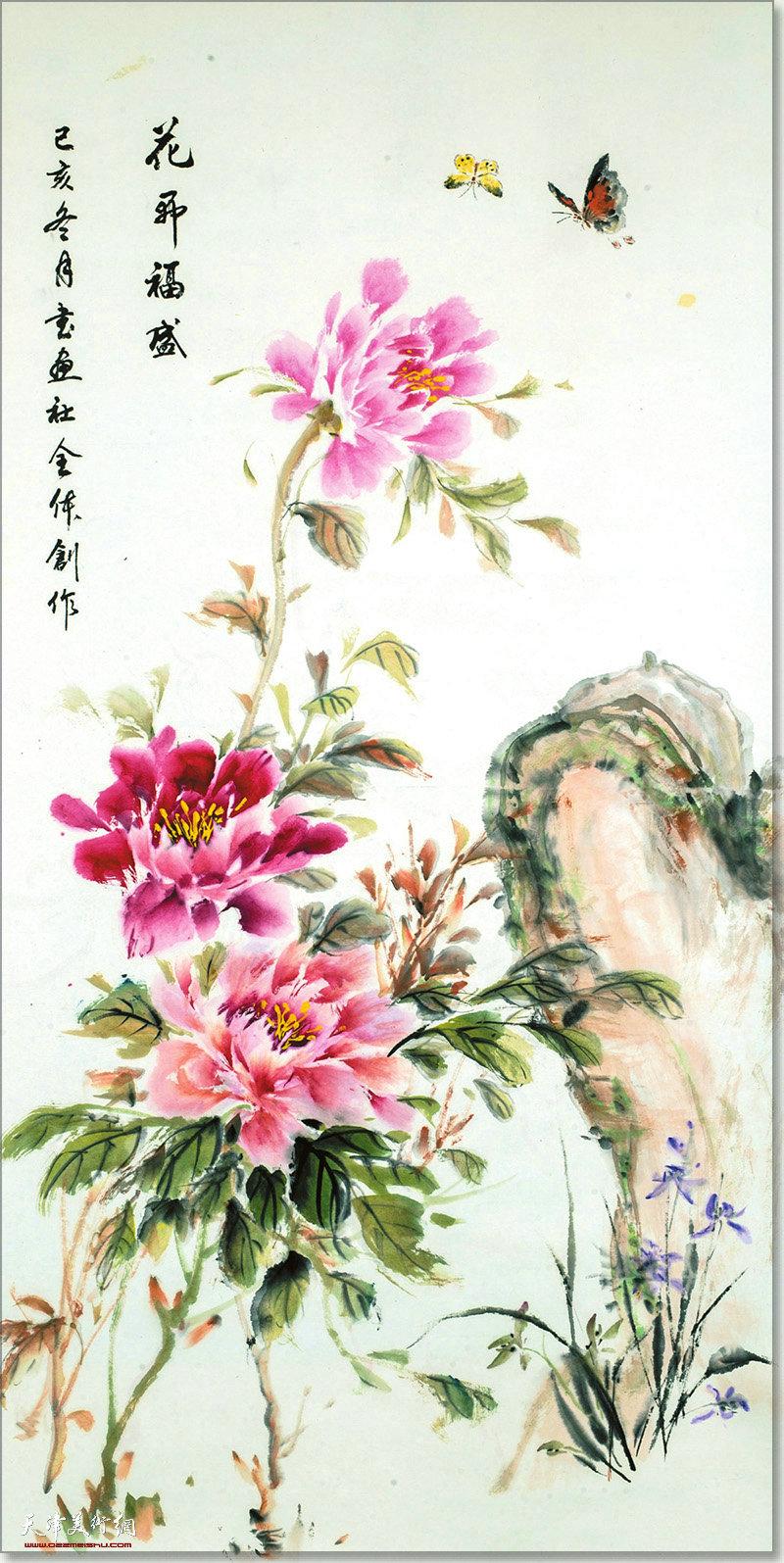 福盛书画社集体创作作品:花开福盛