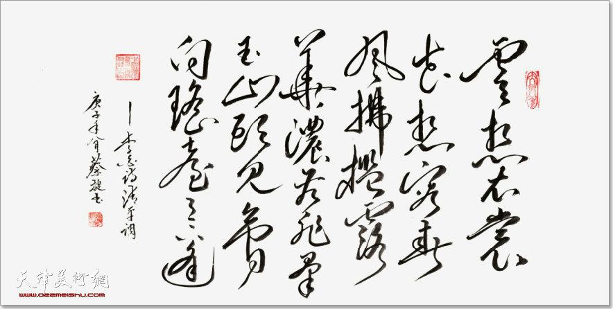 蔡捷作品:清平调