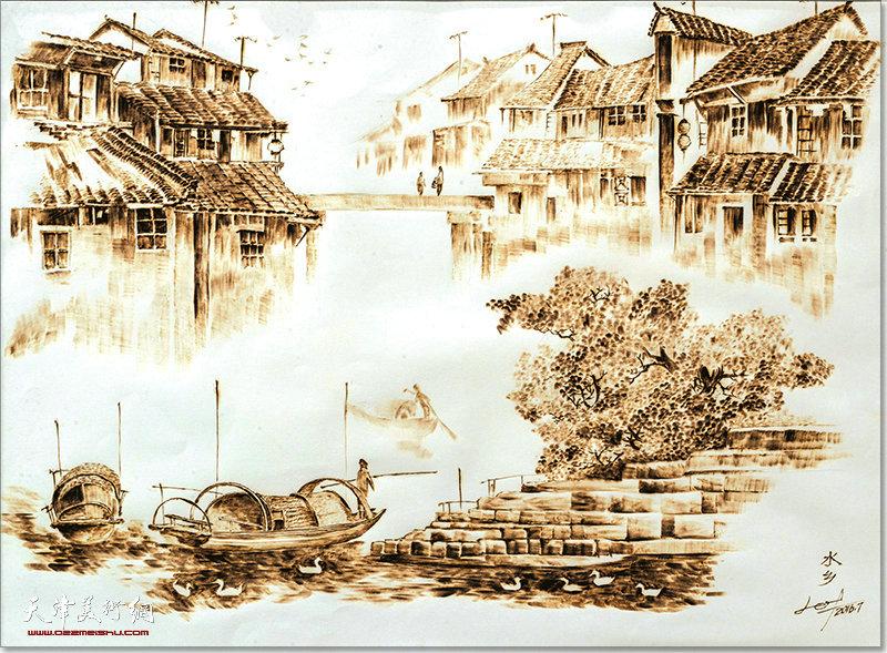 韩湘作品:水乡