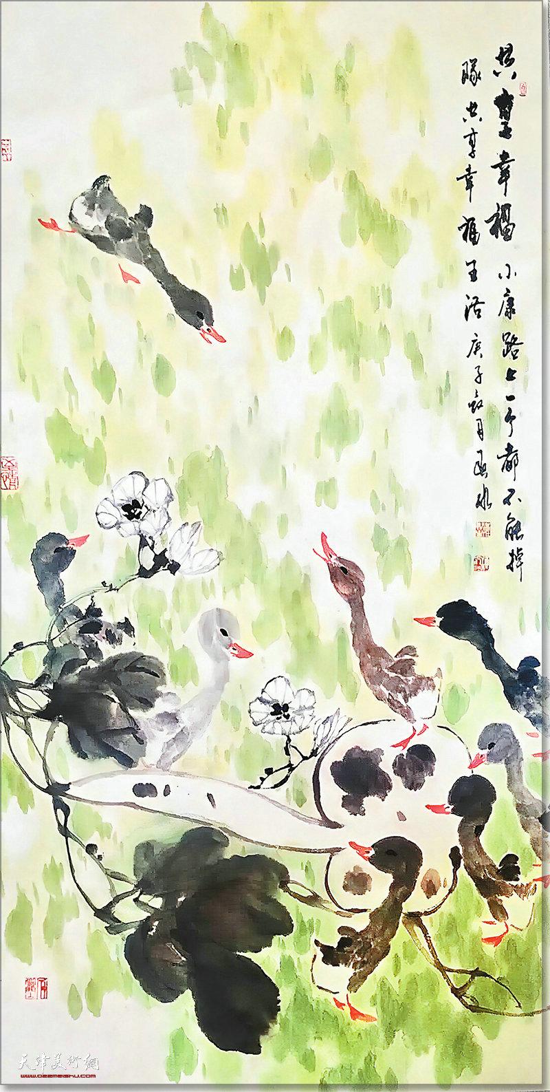 柳春水作品:共享幸福