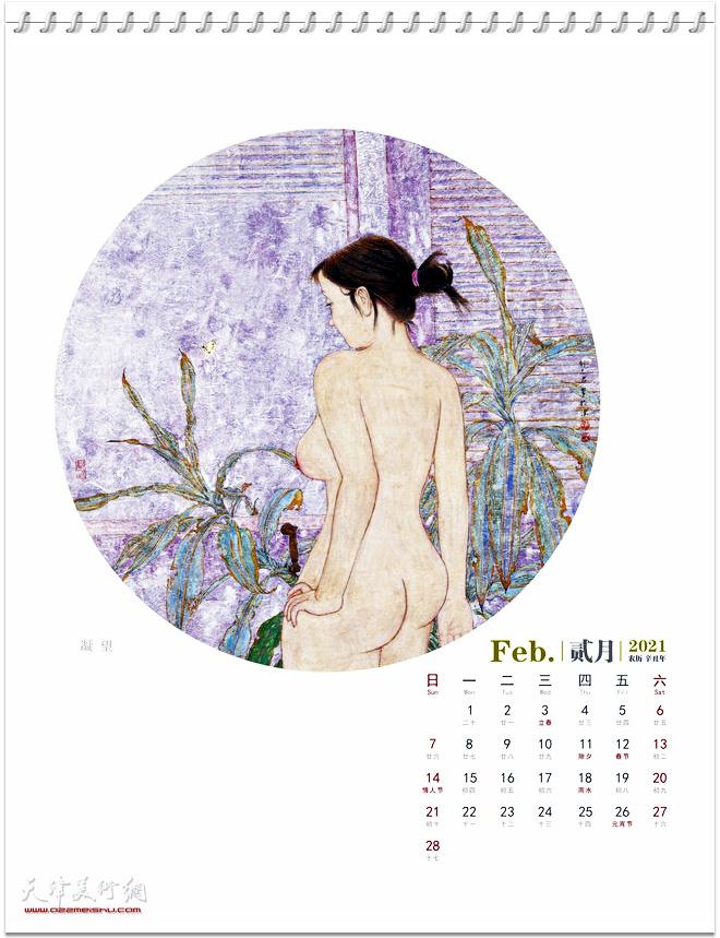 2021农历辛丑年台历 著名中国画家刘志君作品 二月