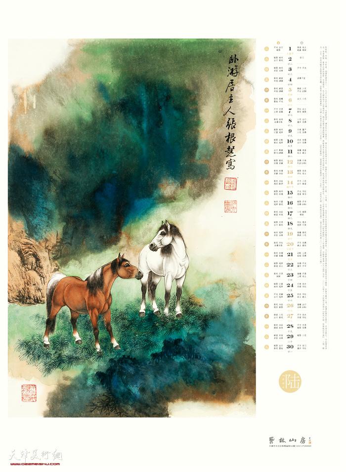 辛丑大吉——著名画家张根起2021年历 六月