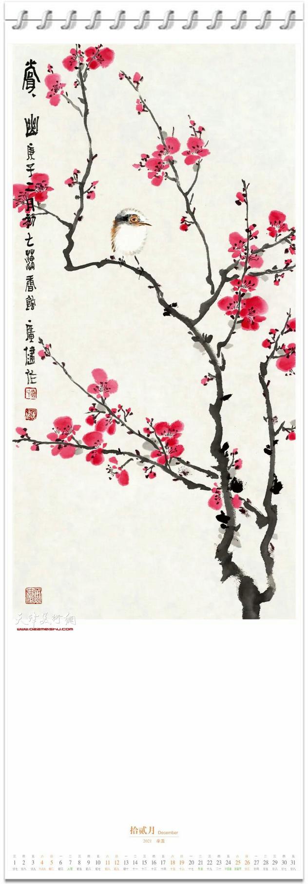 和气致祥——2021辛丑年贾广健花鸟画年历 十二月