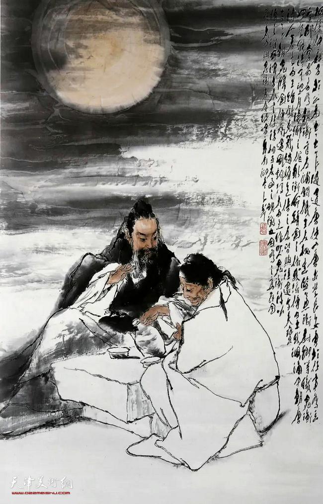 王子武先生作品:李白与晁衡