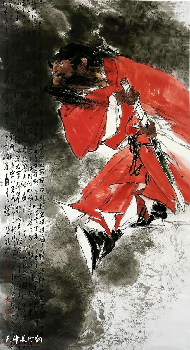 王子武先生作品:钟馗