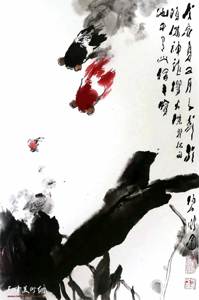 王子武先生作品:池中有此称三宝