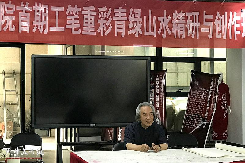 名师讲堂之霍春阳教授-中国画境界