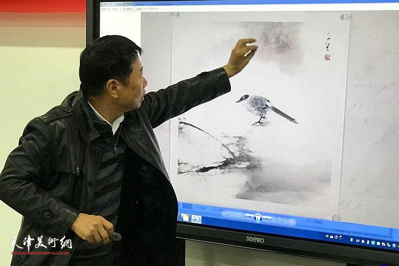 名师讲堂之刘文生教授主讲花鸟画的写意性