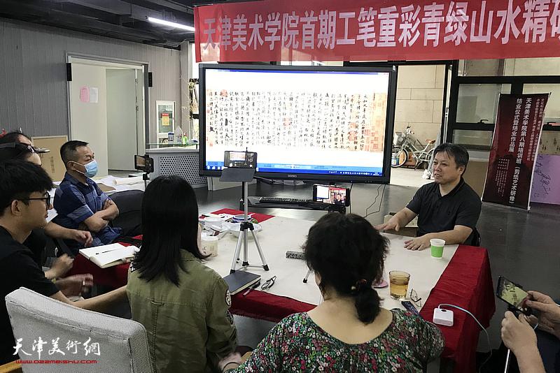 名师讲堂之天津书协秘书长杨健君主讲王羲之与《兰亭集序》