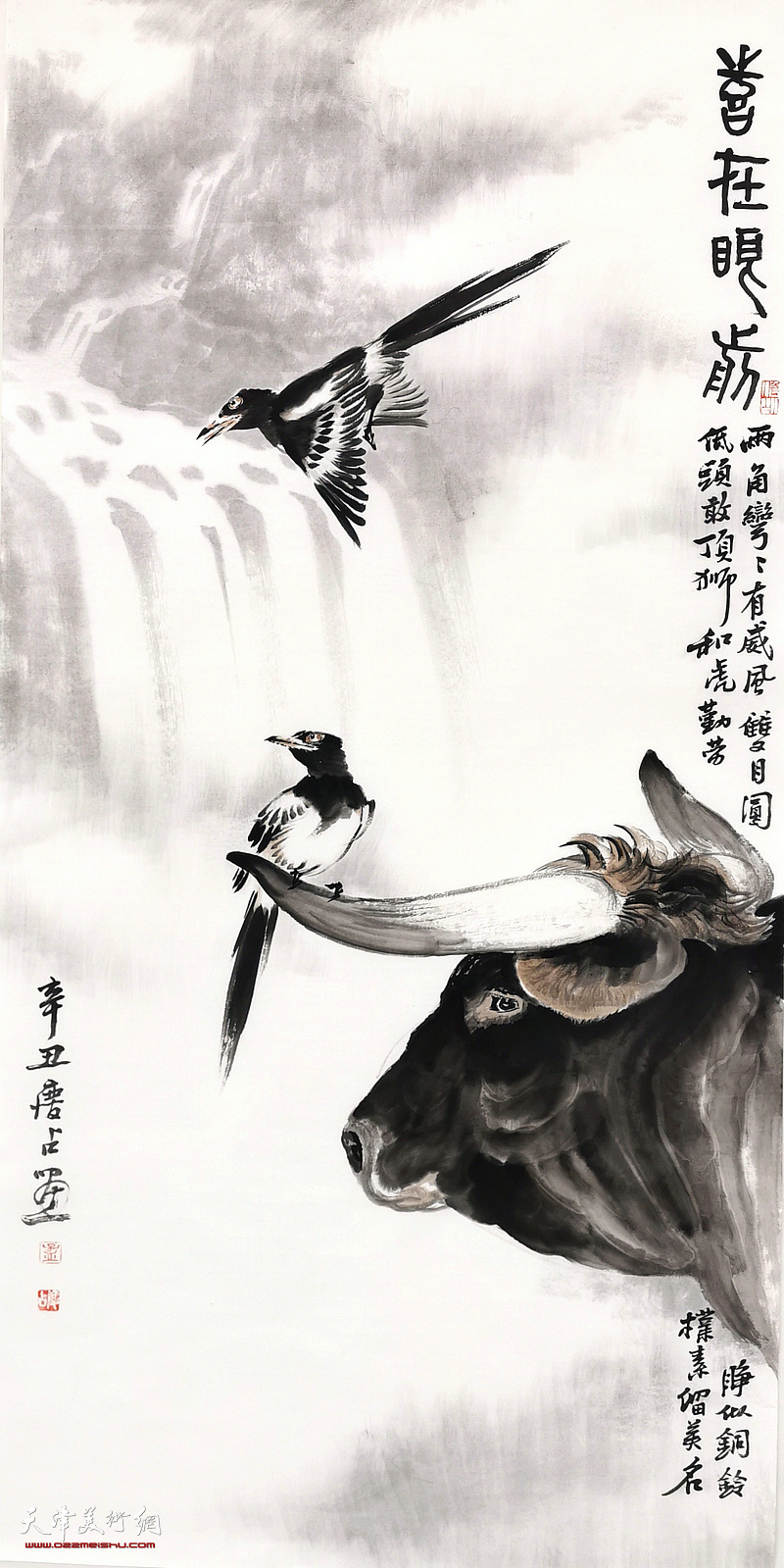孟庆占的三幅牛画