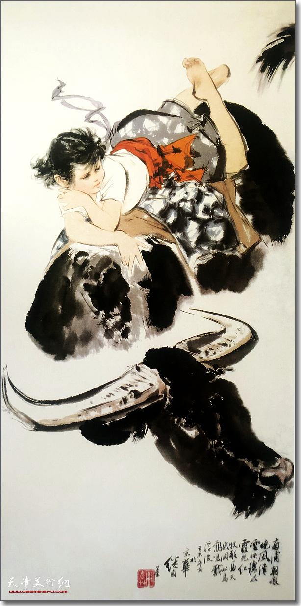 刘继卣作品:《牧歌》 (水墨画)