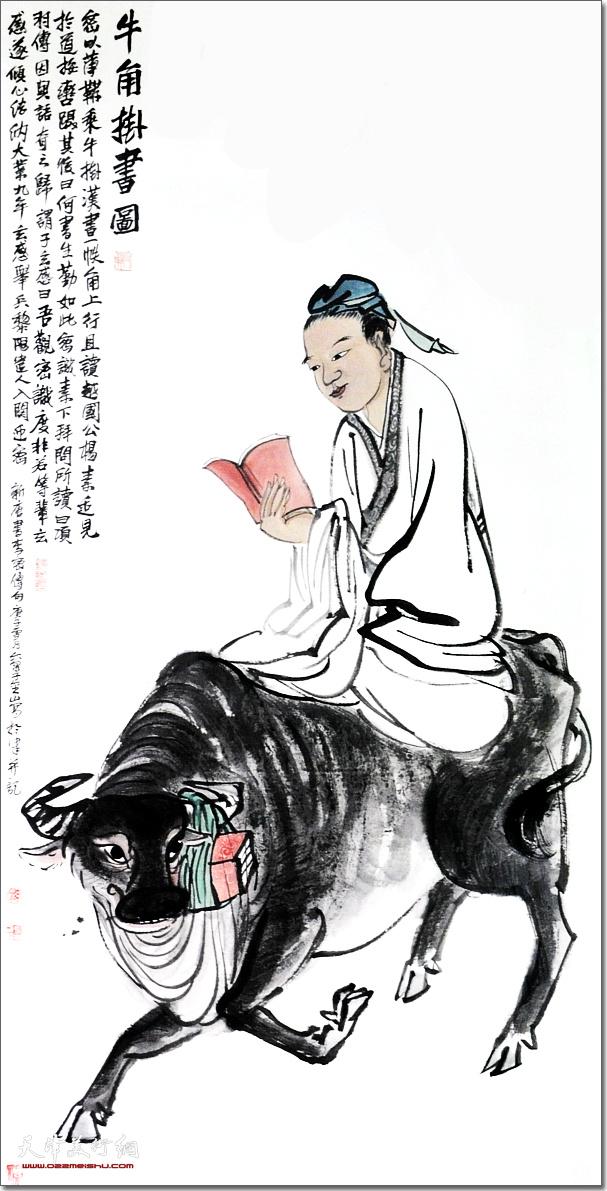 韩金山作品:《牛角挂书图》 (水墨画)