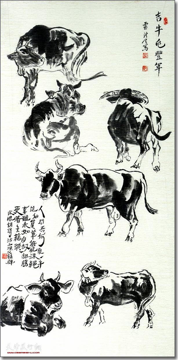 霍洪天作品:《吉牛兆丰年》 (水墨画)