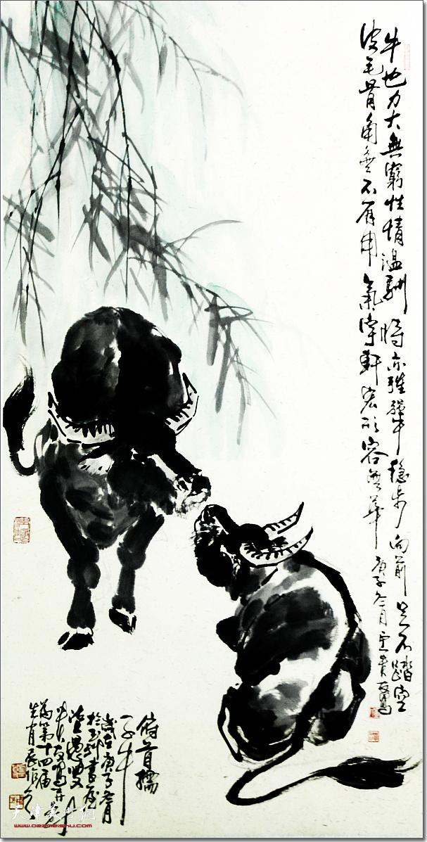 卢贵友作品:《俯首孺子牛》 (水墨画)