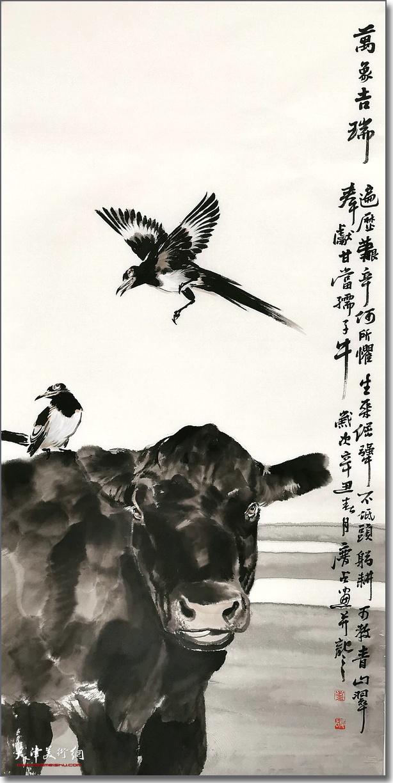 孟庆占作品:《万象吉瑞》 (水墨画)