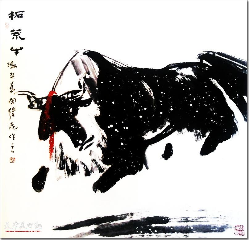 邵鸿萍作品:《拓荒牛——为天津开发区作》 (水墨画)