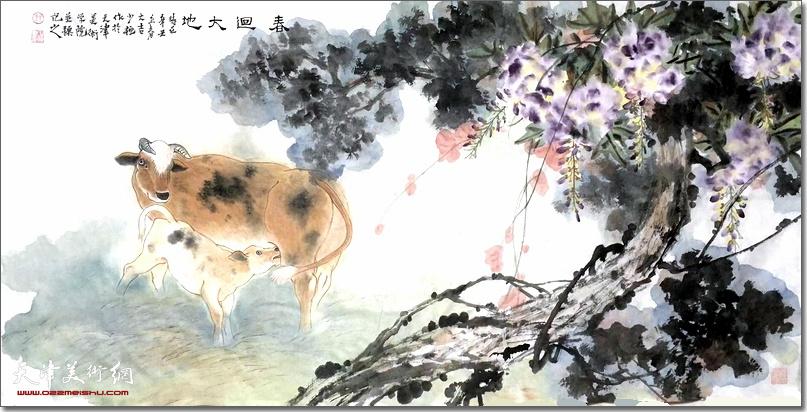 王少桓作品:《春回大地》 (水墨画)