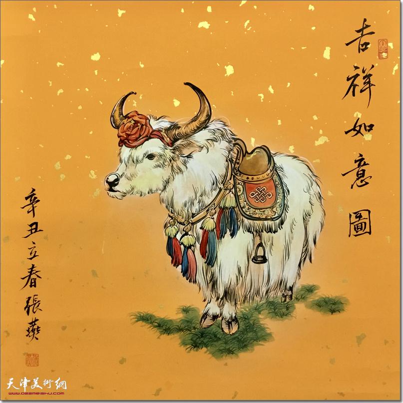 张燕作品:《吉祥如意图》 (水墨画)