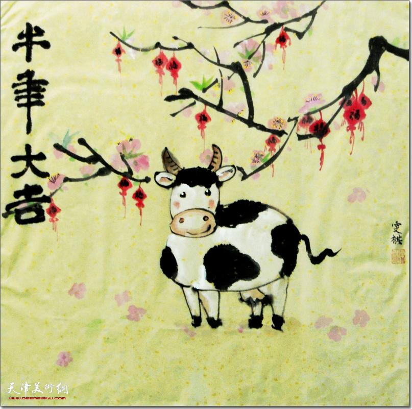 庄雪阳作品:《牛年大吉》 (水墨画)