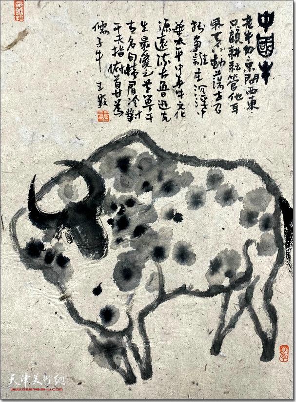 王霞作品:《中国牛》 (水墨画)