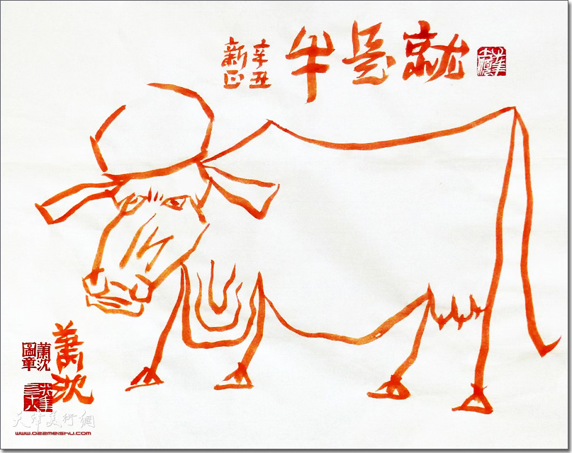 萧沉作品:《就是牛》 (水墨画)