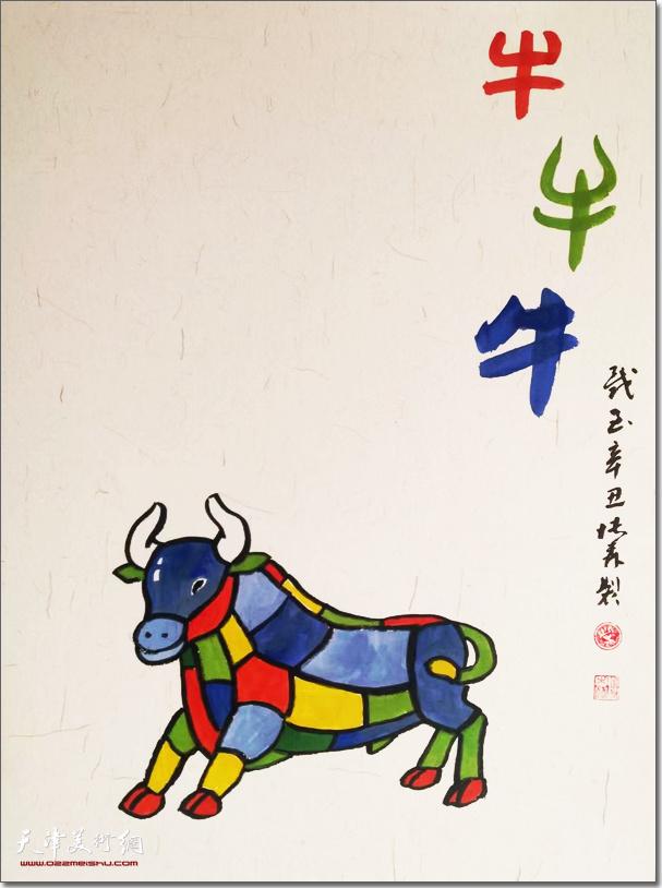 柴博森作品:《牛牛牛》 (水墨画)